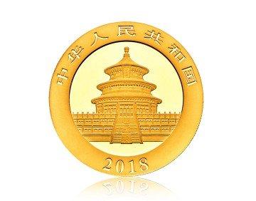 Zlatá investiční mince China Panda (Čínská panda) 8 gramů – zadní strana