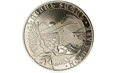 Stříbrná investiční mince Archa Noemova 15,55 gramu (1/2 Oz) – zadní strana