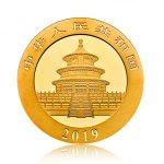Zlatá investiční mince China Panda (Čínská panda) 3 g – zadní strana