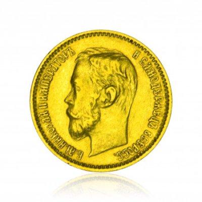 Zlatá mince 5 Rubl Nikolaj II 3,87 g - první strana
