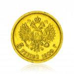 Zlatá mince 5 Rubl Nikolaj II 3,87 g - druhá strana